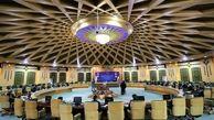 عملیات اجرایی 7500 واحد مسکونی طرح اقدام ملی در کرمانشاه آغاز می شود/سه هزار میلیارد تومان در صنعت ساختمان کرمانشاه سرمایهگذاری میشود