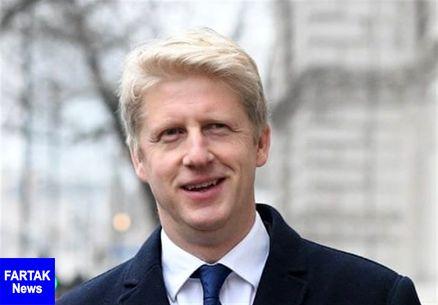 وزیر ترابری انگلیس استعفا داد