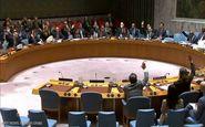 شورای امنیت امروز در مورد یمن تشکیل جلسه میدهد