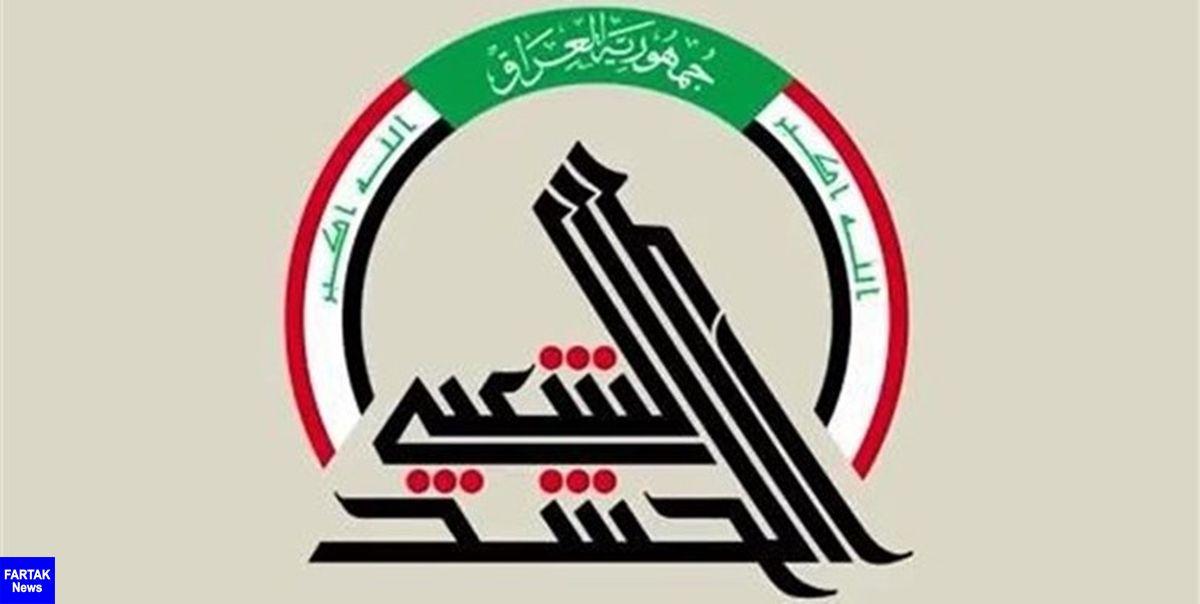 حمله هوایی به «الحشد الشعبی» در غرب سامراء تکذیب شد