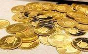 آخرین تغییرات قیمت سکه در بازار (۲۵ مهر)
