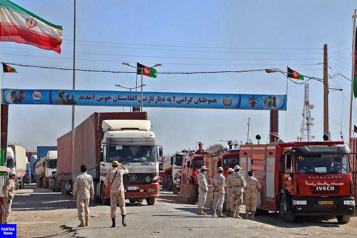 عملیات آتشنشانان اعزامی به مرز افغانستان با موفقیت پایان یافت