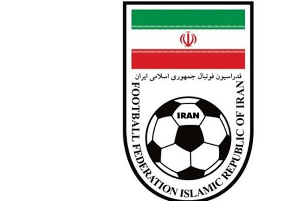 فدراسیون فوتبال ایران از AFC به دادگاه CAS شکایت کرد
