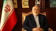برگزاری مراسم روز جهانی قدس دوم خرداد به صورت آنلاین و با حضور ظریف