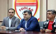 مدیرعامل فولاد خوزستان: در این فصل بزرگترین ضربهها را از داوری خورده ایم