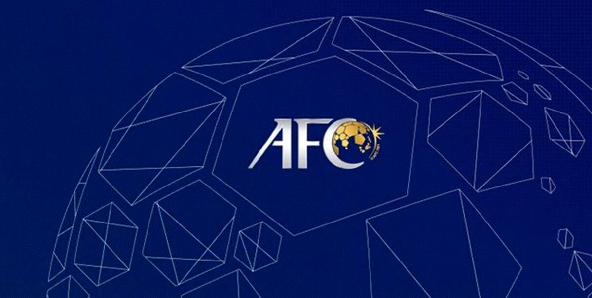 پاسخ منفی AFC به درخواست فولاد