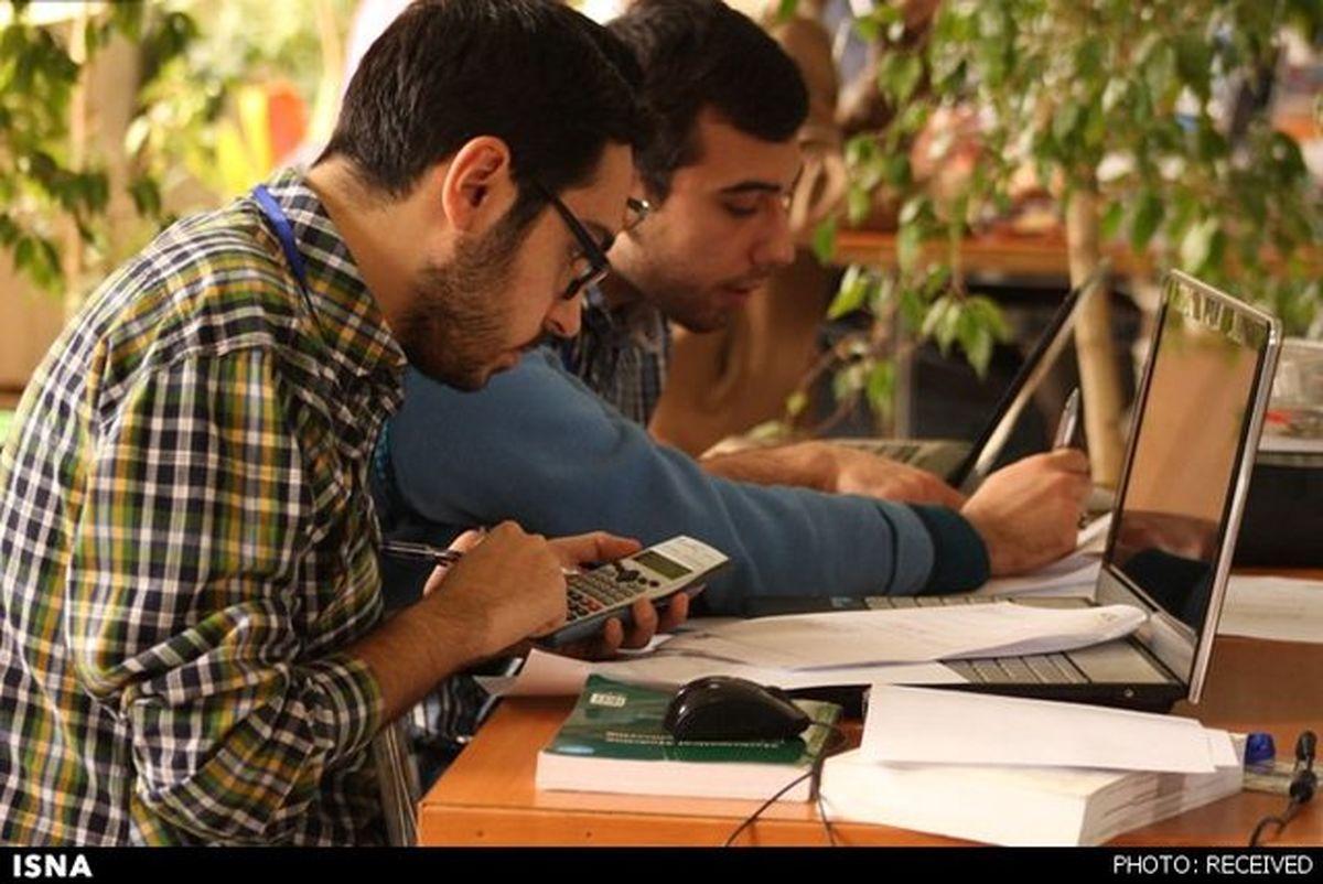 ثبت نام در دوره دکتری بدون آزمون دانشگاه شهید بهشتی از ۱۷ خرداد تا ۷ تیر ماه