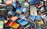 موبایل دیگر گران نمیشود