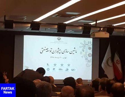 کشورهای همسایه علاقه مند به توسعه همکاری با ایران هستند