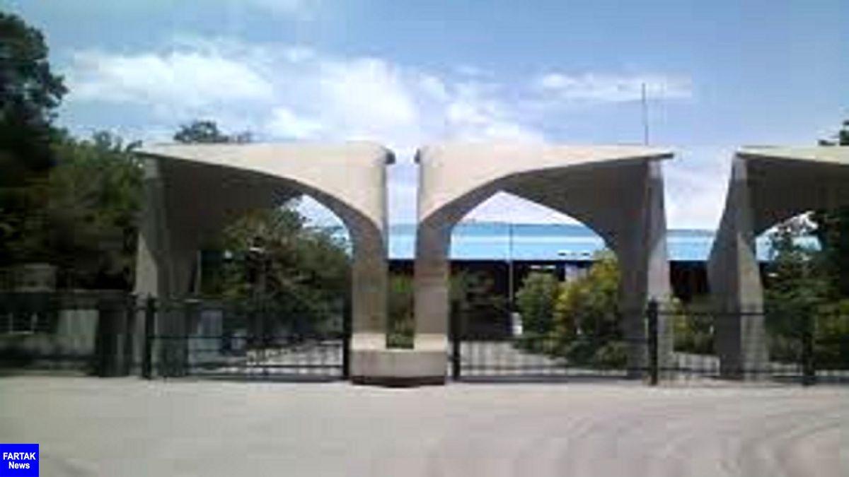 ثبت نام الکترونیکی مقطع دکتری، پردیس کیش دانشگاه تهران  آغاز شد