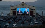 نماینده کنگره، تأیید پیروزی بایدن توسط مجمع گزینندگان را به چالش میکشد