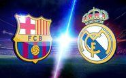 داور دیدار رئال مادرید و بارسلونا در فصل جدید لالیگا معرفی شد