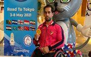 جام جهانی پاراوزنهبرداری| مدال طلا بر گردن امیر جعفری