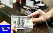قیمت خرید دلار در بانکها ۹۷/۰۹/۲۵