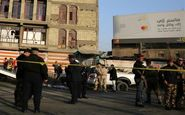حمله موشکی به پایگاهی در شمال بغداد