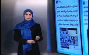 دعوت ملک سلمان برای میزبانی کنفرانس سران اسلامی و عرب در مکه
