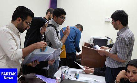 اداره امور دانش آموختگان نحوه دریافت تأییدیه تحصیلی دیپلمهها را اعلام کرد