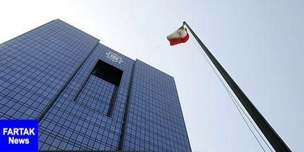 دیوان عالی آمریکا توقیف ۱.۶۸ میلیارد دلار از داراییهای بانک مرکزی ایران را رد کرد