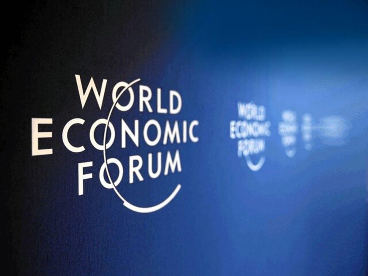 تغییر زمان برگزاری نشست مجمع جهانی اقتصاد