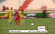 حواشی افتتاحیه لیگ برتر نوزدهم + فیلم