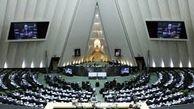 موافقان و مخالفان کلیات کابینه پیشنهادی دولت دوازدهم + اسامی