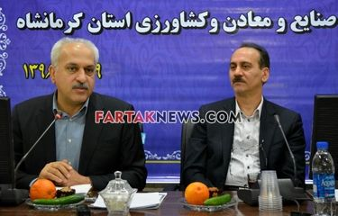 گزارش تصویری/ نشست خبری روسای سازمان صنعت؛ معدن و تجارت و اتاق بازرگانی استان کرمانشاه