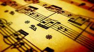 موسیقی ایران در هفتهای که گذشت