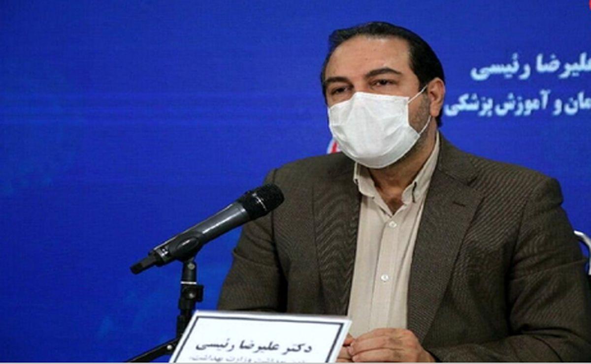 اتمام واکسیناسیون کرونا در ایران تا 48 روز دیگر!