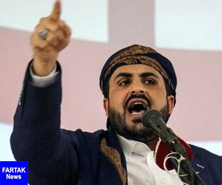 انصارالله یمن شروط خود برای زمین گذاشتن سلاح را اعلام کرد