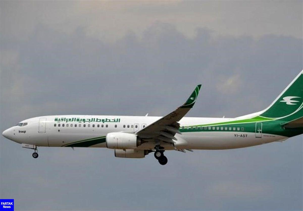 پروازهای بین ایران و عراق از فردا از سرگرفته می شود