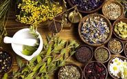 پیشگیری از کرونا با طب سنتی