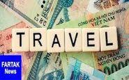 قیمت ارز مسافرتی امروز ۹۸/۰۲/۰۴