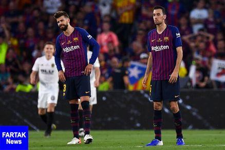 دومین شکست بارسلونا در لالیگا