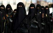 عراق 16 زن داعشی اهل ترکیه را به اعدام محکوم کرد