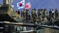 پنتاگون رزمایش مشترک نظامی با کره جنوبی را لغو کرد