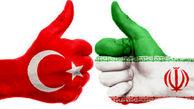 انتشار بیانیه مشترک با ۱۹ بند در ششمین نشست شورای عالی همکاری ایران و ترکیه