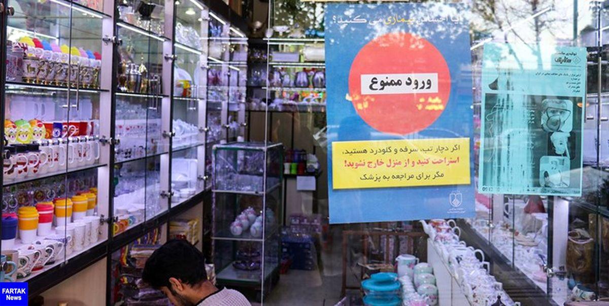 جهانگیری: افزایش قیمت کالا به نفع اصناف نیست