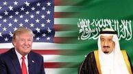 خروج نام عربستان از فهرست سیاه قاچاق انسان