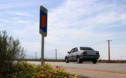 کاهش 3.5 درصدی تردد در جاده های کشور