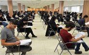 نحوه برگزاری امتحانات در دانشگاههای تهران مشخص شد