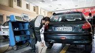اعلام مدت زمان اعتبار معاینه فنی خودروهای شخصی