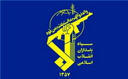 مسابقه دل نوشته در رثای سپاه در قزوین برگزار می شود