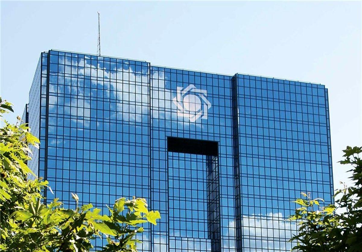 بانک مرکزی: در موسسه غیرقانونی «حافظ» سپردهگذاری نکنید