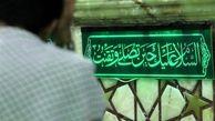 جشنواره ملی نماز و نیایش در قم برگزار میشود