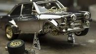 ماجرای ساخت ماکت یک خودرو با طلا و الماس! + فیلم