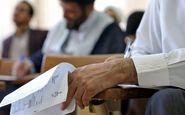 آزمون مرکز وکلای قوه قضاییه ۹۹ برگزار شد