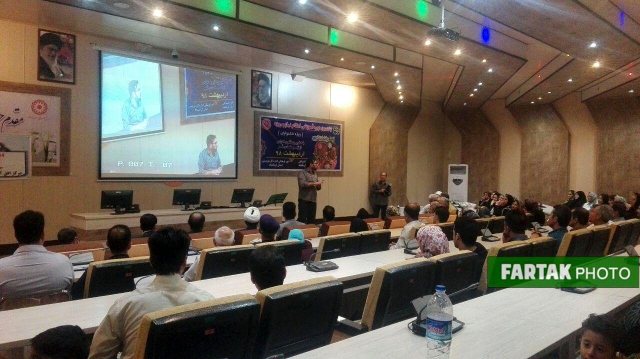 گزارش تصویری / اطعام 200 نفر از ناشنوایان از عواید موقوفه حاج محمد تقی اصفهانی