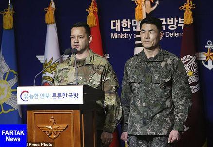 کرونا، رزمایش سالانه آمریکا-کرهجنوبی را به تعویق انداخت