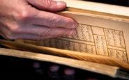 کشف نسخه قدیمی دیوان حافظ در آمستردام