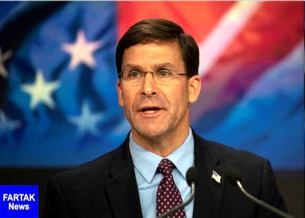 آخرین اظهارات وزیر دفاع آمریکا درباره خروج از افغانستان